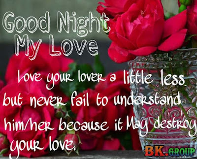 Good Night Images For lover HD,good night message for her,lovely good night picture,lovely Good Night Photo,Good Night love Images Free Download,