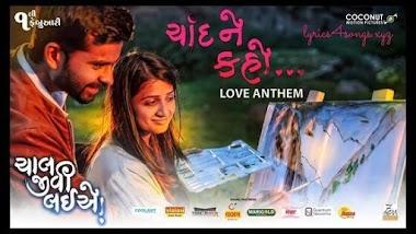CHAAND NE KAHO AAJE LYRICS - Chal Jivi Laiye   Sachin-Jigar   Love Anthem
