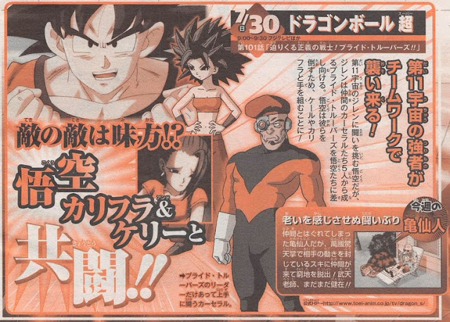 dragon ball super episode 101 weekly shonen jump preview