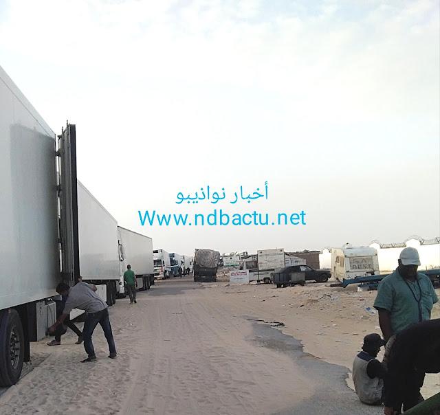 نواذيبو ( 55كلم ) : رفض دخول سائق مغربي و مخاوف كبيرة من تجمع السائقين المغاربة بمركز الجمارك..- مصدر