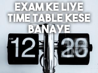 Exam Ke Liye Time Table Kese Banaye   How To Make Time Table