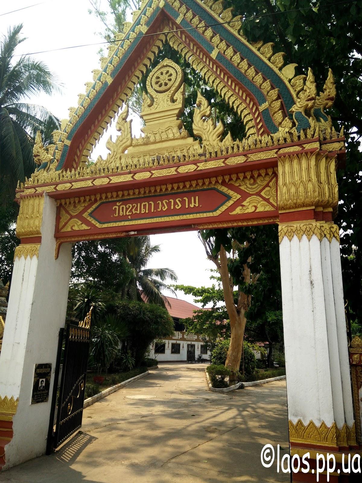 вьетнам лаос камбоджа на 15 дней