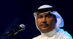 الفنان السعودي محمد عبده يعاني من إكتئاب يثير ذعر لمعجبيه