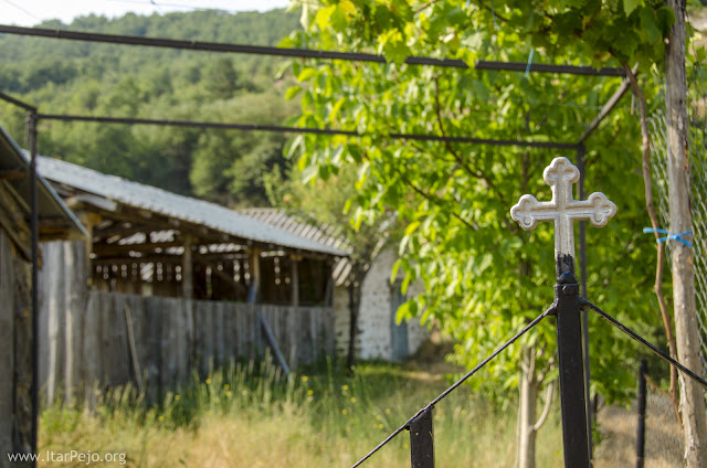 Holy Salvation church, gradeshnica, Mariovo