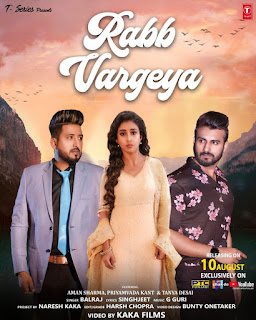 Rabb Vargeya Lyrics - Balraj New Punjabi Song 2019