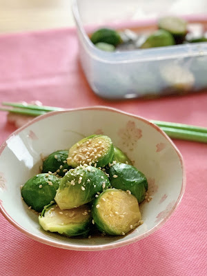 Brussels Sprouts Ohitashi (Vegan Salad Recipe)