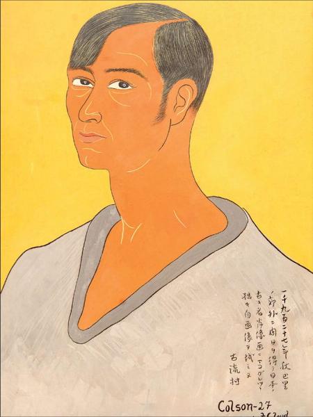 Autorretrato japonés, 1927