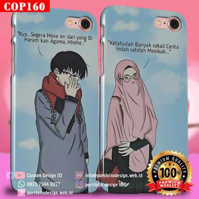 Desain sendiri casing couple muslim terbaru free COP160