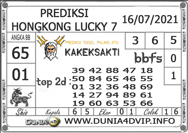 Prediksi Togel HONGKONG LUCKY 7 DUNIA4D 16 JULI 2021