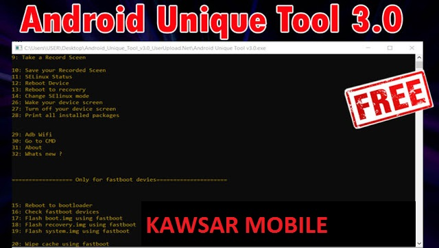 Flash radio android boot loader interface download