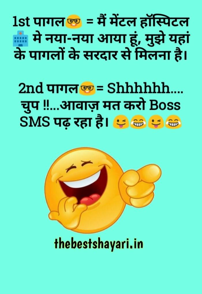 Hasi wale jokes