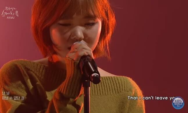 HOW CAN I LOVE THE HEARTBREAK, YOU'RE THE ONE I LOVE lirik terjemahan