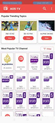 تطبيق AOS TV apk لمشاهدة المباريات والقنوات الرياضية وباقة بين سبورت