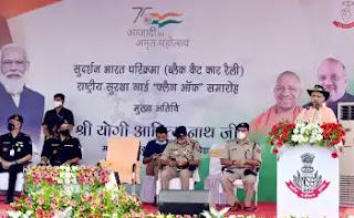 मुख्यमंत्री योगी ने 'सुदर्शन भारत परिक्रमा' एन०एस०जी० (ब्लैक कैट कार रैली) को झण्डी दिखाकर रवाना किया