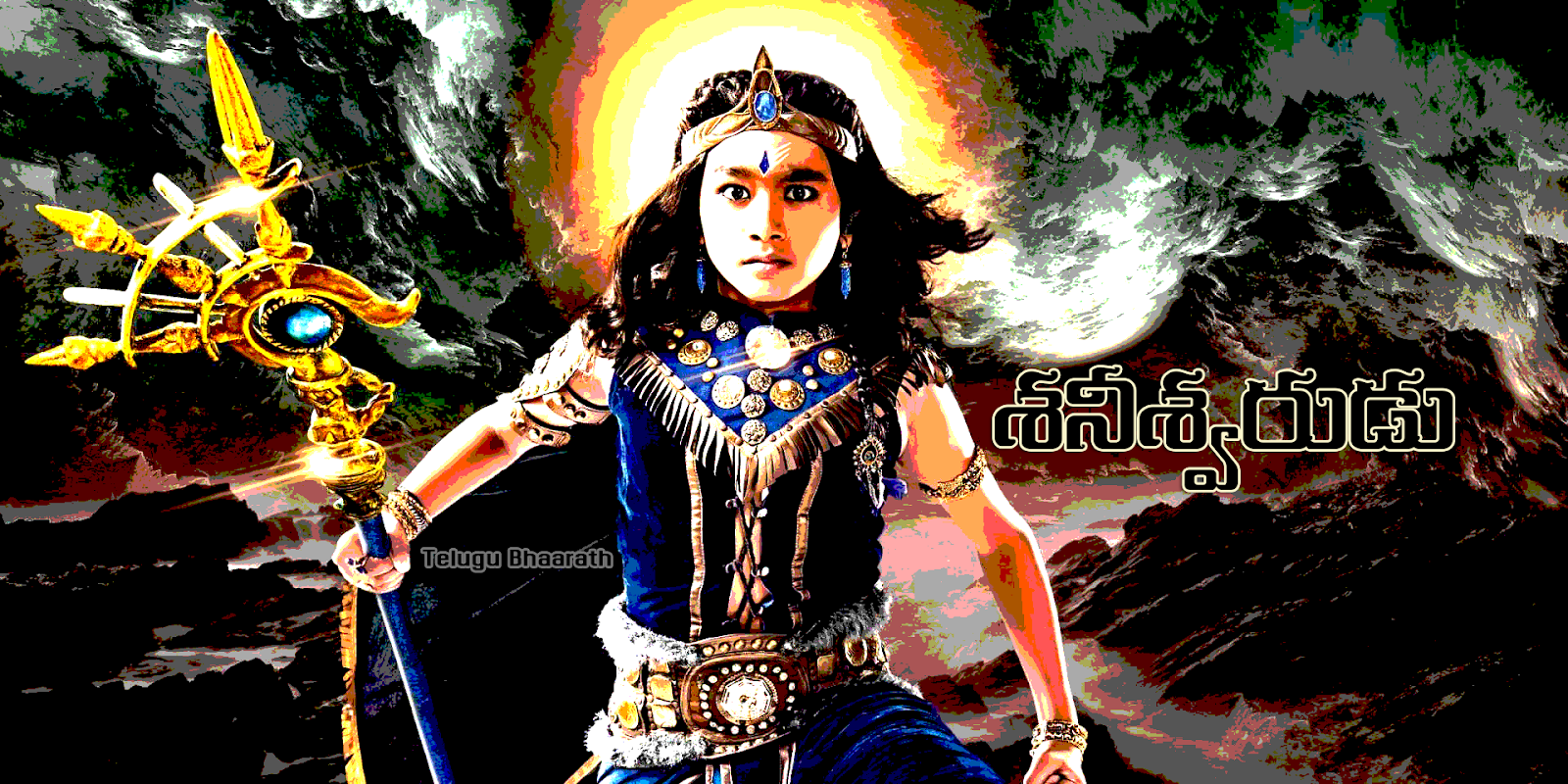 శని త్రయోదశి - Shani Thrayodashi