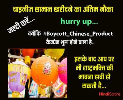 festival-diwali-holi-jokes