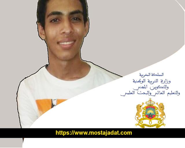 """بسام الجهاوي"""" يحرز أعلى معدل وطني بالباك في التعليم العمومي ..."""