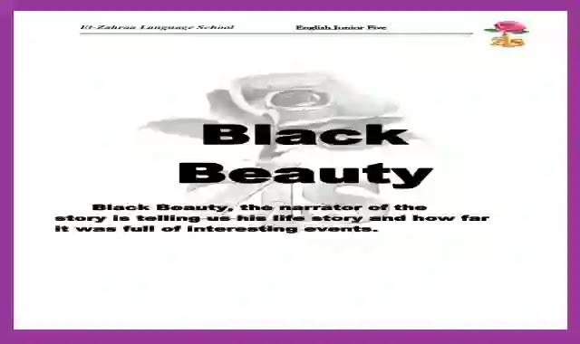 شيتات على قصة بلاك بيوتى Black Beauty المقررة على المدارس التجريبية اللغات مع اسئلة واجابات عليها