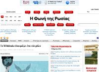 greek.ruvr.ru 28/2/2012 17:19