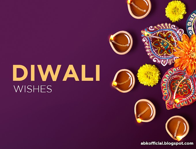 Happy Diwali 2018 : Best Wishes, Quotes, Images,SMS, Message for Facebook or Whatsapp, in English and Hindi {Deepawali}