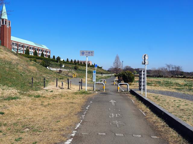 入間川自転車道 西武文理大学 川越市