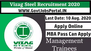 vizag steel career