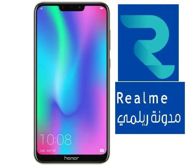 مواصفات وسعر هاتف هونر 8 سي – مميزات وعيوب موبايل Honor 8c