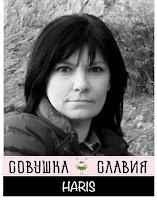 Я в ДК Sovushka Slavia