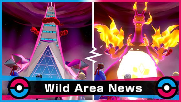 Wild Area News Pokémon Sword e Shield