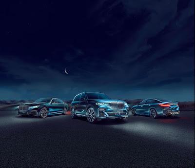 شركة الجنيبي العالمية للسيارات تحتفي بأجواء عيد الفطر وتمدد عروضها الحصرية على سيارات BMW