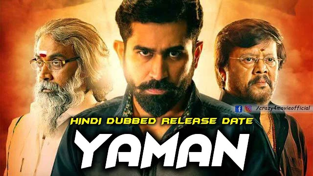 Yaman Hindi Dubbed Full Movie | Vijay Anthony's Tamil movie Yaman in Hindi