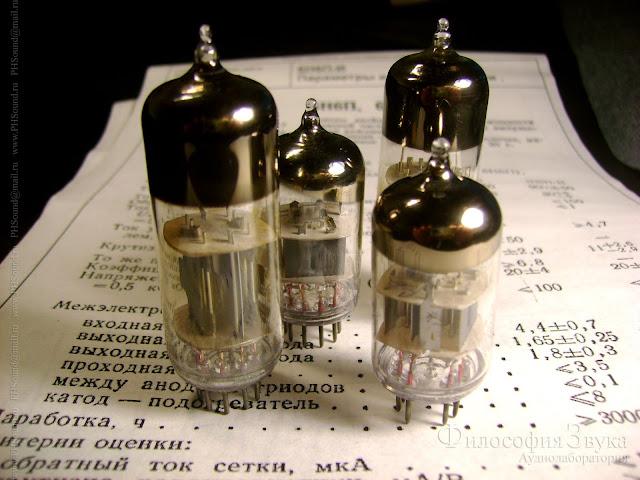 Лампы 6Н23П и 6Н6П