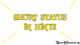 Short Status In Hindi