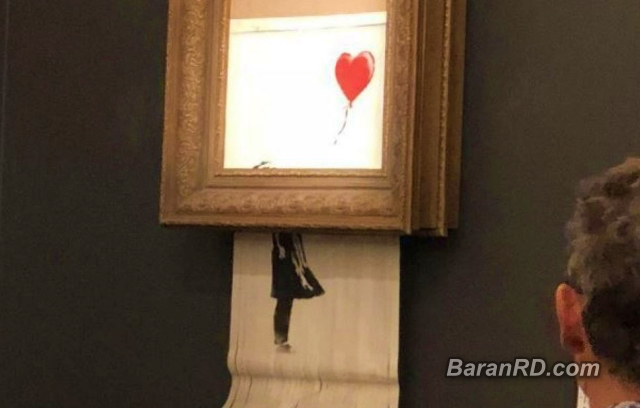 Banksy «Girl With Balloon»