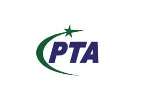 Pakistan Telecom Authority PTA Jobs Consultant (Computer Animation)