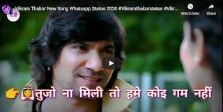 Vikram Thakor Ek Din Pyar Mera New Video Song Status