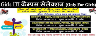 World's Largest 2-Wheeler Company ITI Jobs Campus Placement Drive 2021 At Bihar | For Girls Candidates