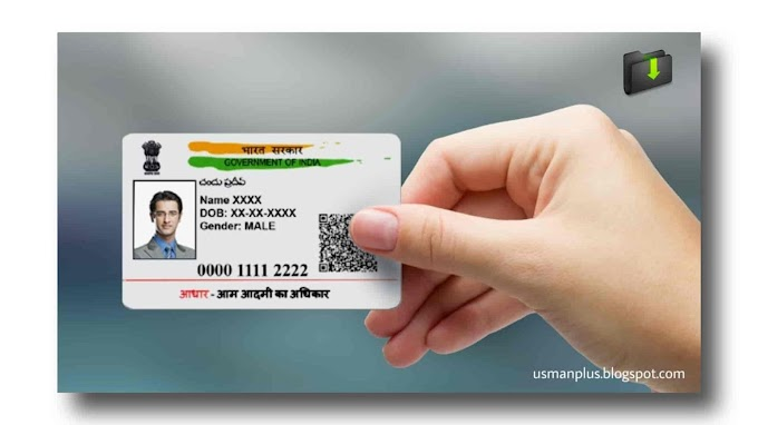 Mobile se adhar card download kaise kare