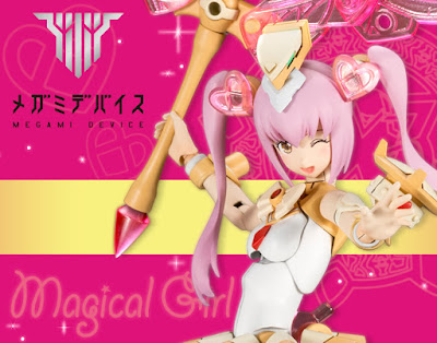 Megami Device: Chaos & Pretty Magical Girl by Kotobukiya