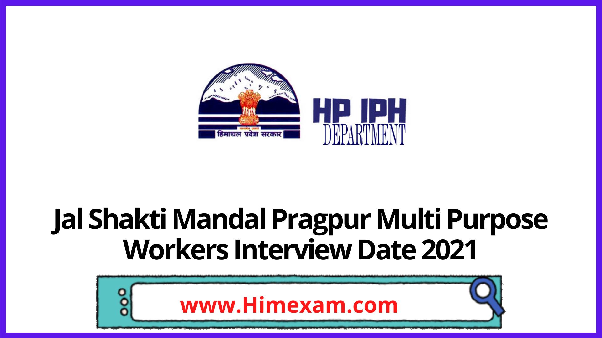 Jal Shakti Mandal Pragpur Multi Purpose Workers Interview Date 2021