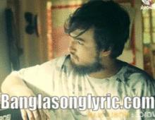 Nobel new song ovinoy lyrics