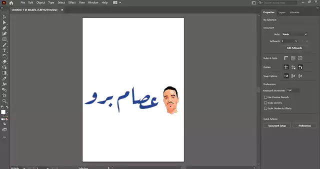 تفاصيل الإعداد لبرنامج Adobe Illustrator CC 2021 على حاسوب بنظام ويندوز