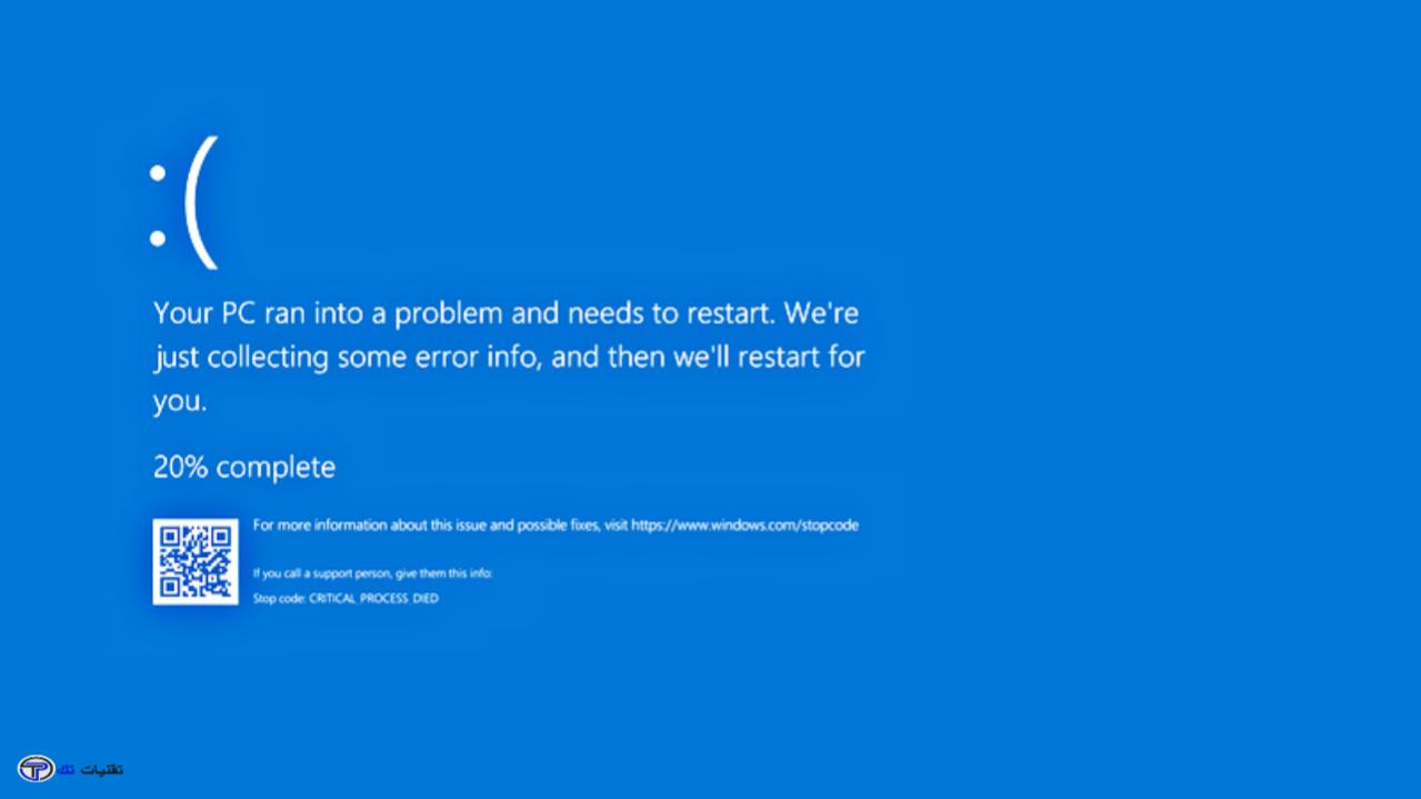 الشاشة السوداء مشكلة الشاشة الزرقاء