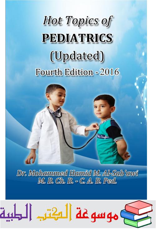 Hot Topics In Pediatrics 4th edition pdf free download