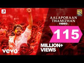 Aalaporaan-Thamizhan-Song-Lyrics