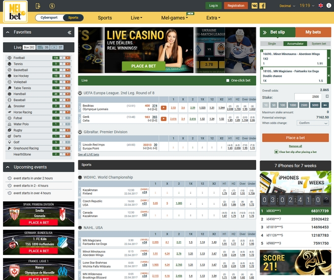 Melbet Sportsbook Screenshot
