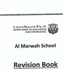 ملخص الفصل الثالث علوم منهج إنجليزي
