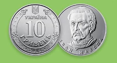 В обіг випущено монету номіналом 10 грн