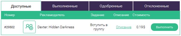 Sarafanka.com - тарифные планы