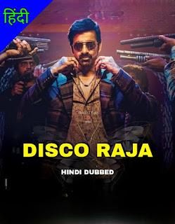 Disco Raja Full Movie In Hindi Download 2020 Filmywap Filmyzilla 480p Mp4moviez FilmyMeet